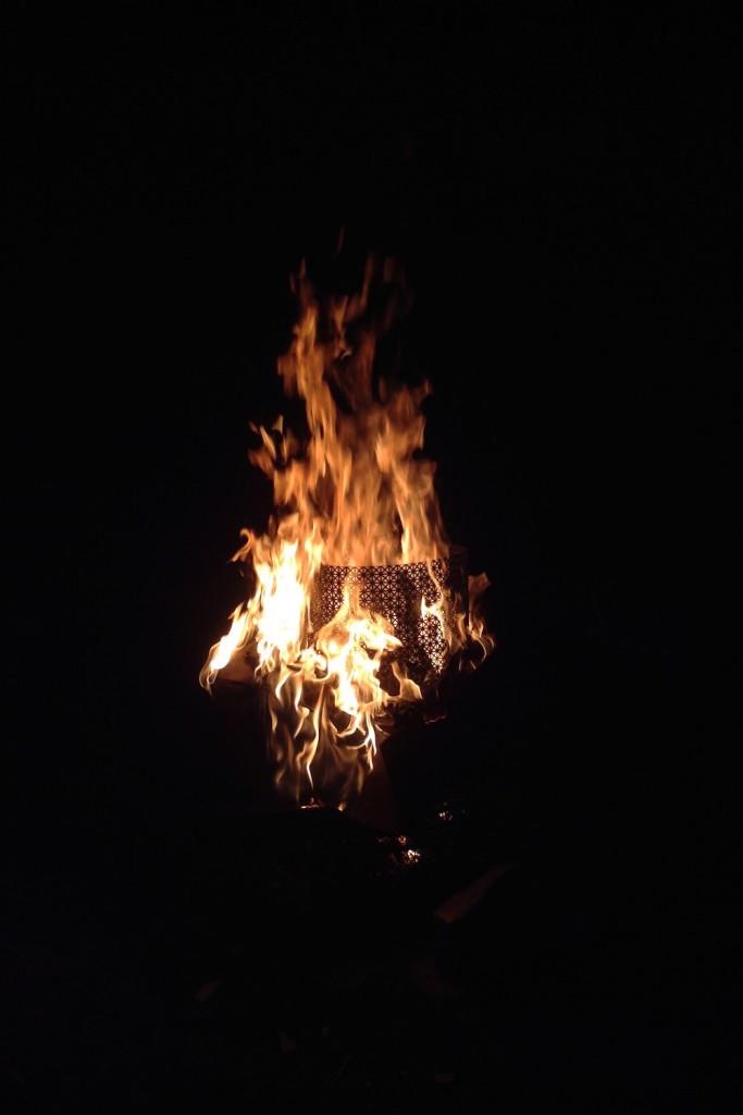 QnA Design Nuit Blanche Primal hug Heated bench Warming hut 03 Wild Fire